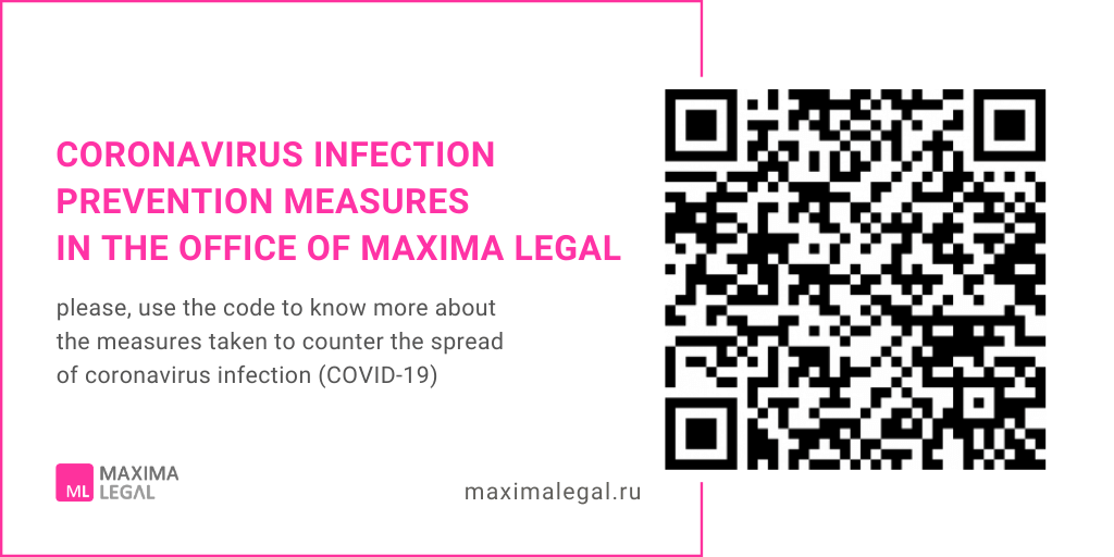 Coronavirus infection prevention measures in the office of Maxima Legal